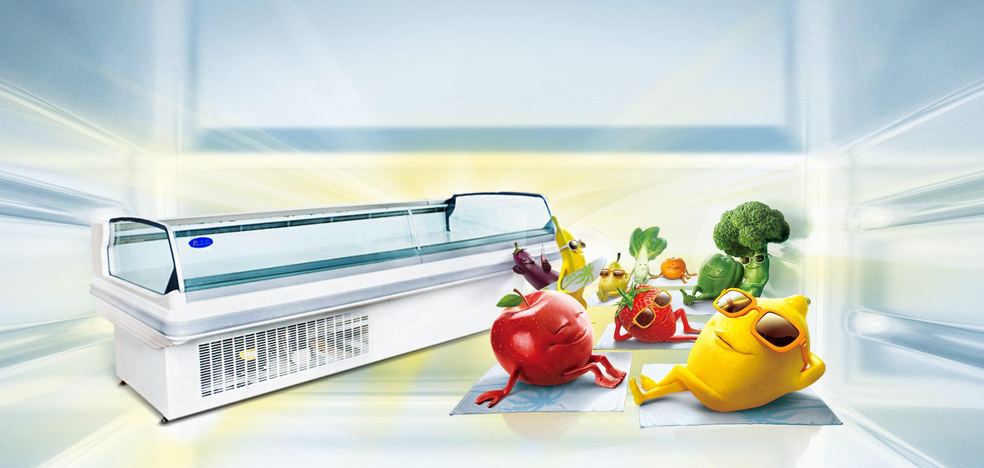 dusung butchery refrigerator