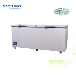 Deep Freezer -40℃
