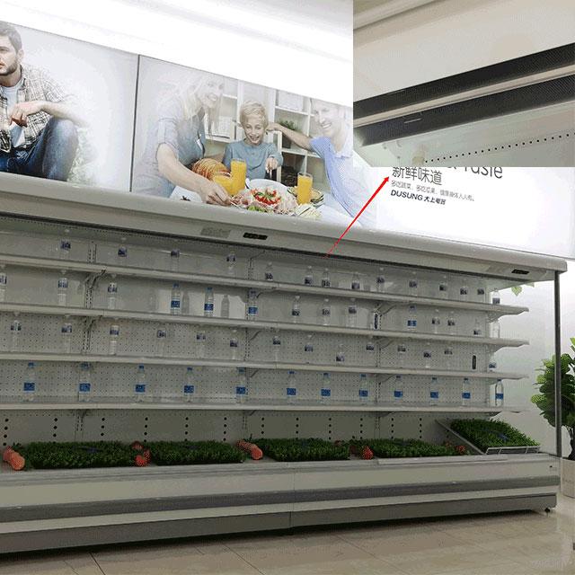 1-LF-ES-Dusung-Refrigeration