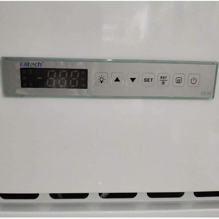 16-BR120CP-76-DusungRefrigeration