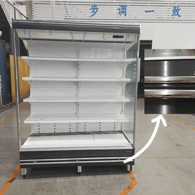 2-LF-ES-Dusung-Refrigeration