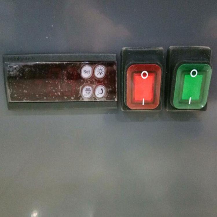 4-LD-1,2-DusungRefrigeration