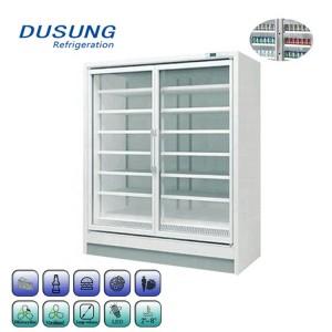 Convenience Store Beverage Refrigerator