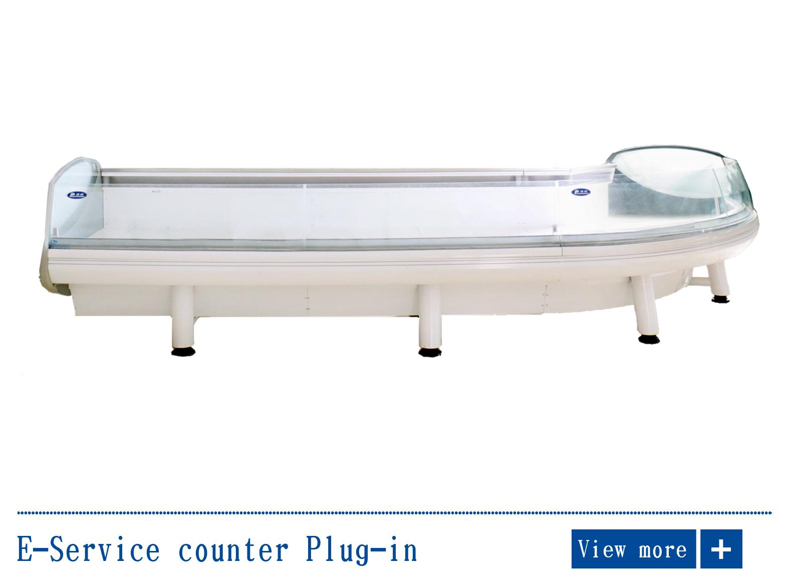 Self Service Counter