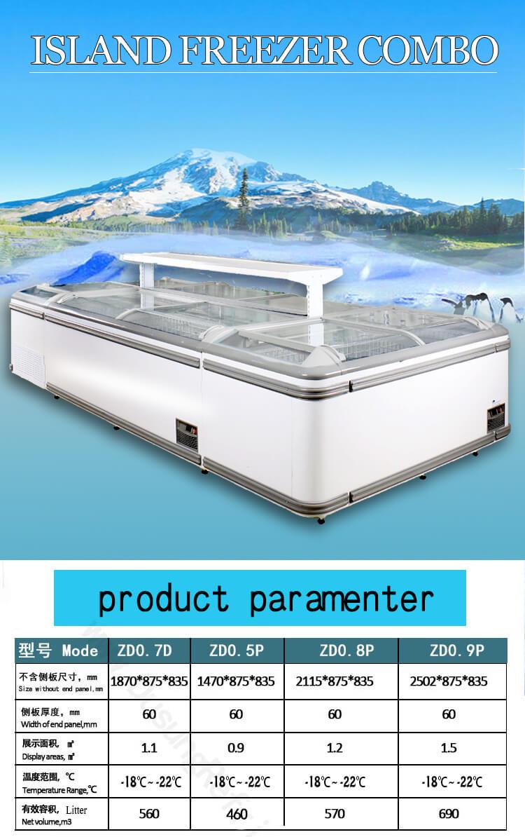 Island Freezer (1)